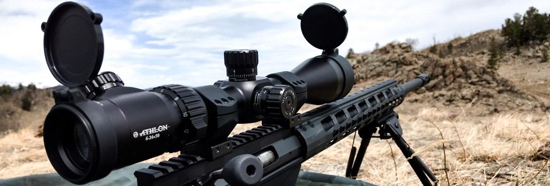 The Athlon Argos BTR is a Best Buy in an under $400.00 Riflescope Argos-btr-riflescope-11-1