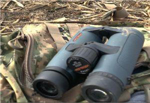 hunting pack binoculars